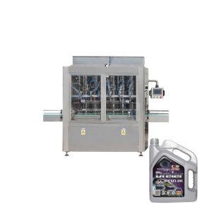 1l-5l 4 cabezas aceite de lubricante de pistón máquina de llenado de líquido automático eléctrico para botella