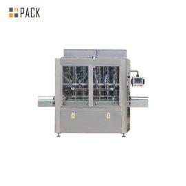 Línea de llenado de botellas agroquímicas / Línea de máquinas de llenado de líquidos farmacéuticos de rendimiento estable