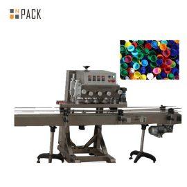 Máquina que capsula de alta velocidad del tornillo de la botella del eje flexible con 60-150 botellas / minuto
