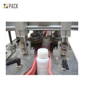 Máquina automática del elevador del casquillo a granel / del alimentador del casquillo, máquina del clasificador del casquillo para la máquina que capsula