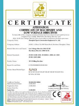 Certificado CE de máquina de llenado