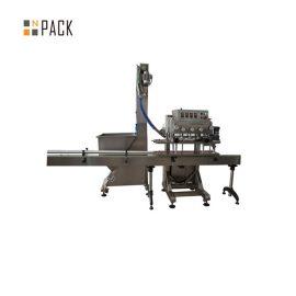 Máquina que capsula en línea líquida del lavado 200 CPM con el marco resistente