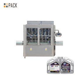 Máquina de llenado de latas 5-25L, máquina de llenado de peso neto para aceite lubricante 1200 B / H