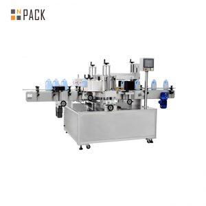 Máquina de etiquetado automático de botellas autoadhesiva para etiquetas de panel frontal y posterior