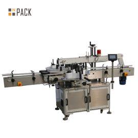 Máquina de etiquetado horizontal de adhesivos adhesivos, Máquina de etiquetado de jeringas de ampolla de vial