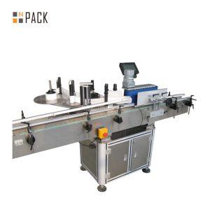 Máquina de etiquetado automática de manga retráctil para botellas, latas, tazas, capacidad de 100-350 BPM