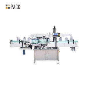 Capacidad rotatoria automática de la máquina de etiquetado de la botella de alta velocidad 300 BPM con servo conducido