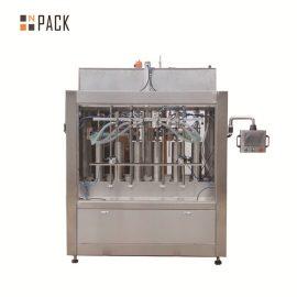 Máquina de llenado de líquido de pasta de crema neumática para llenado de botellas