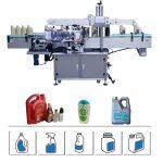 Máquina de etiquetado de botellas redondas / planas / cuadradas, máquina de etiquetado de doble cara servocontrolada