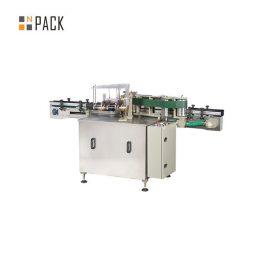 Máquina de etiquetado automática de la botella de cristal / máquina de etiquetado mojada del pegamento para la etiqueta de papel