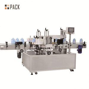 Máquina de etiquetado de botellas duraderas de gran capacidad para botellas planas detergentes