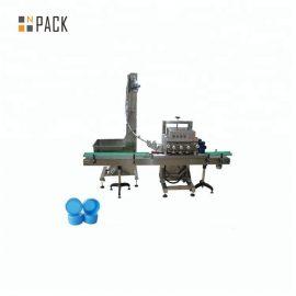 Máquina de tapado lineal automática Presione la tapadora para apretar y asegurar las tapas